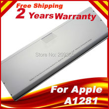 Batterie pour Apple A1281 A1286 (Version 2008) pour MacBook Pro 15 pouces, MB470, Mb471, MB772, MB772 */A, en aluminium