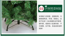 180cm Artificial Christmas Tree