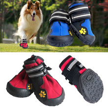 4Pcs/ Lot Waterproof Pet Dog Rain Shoes for Dogs Booties Portable Cat Durable Perro Zapado Hot Sale #5