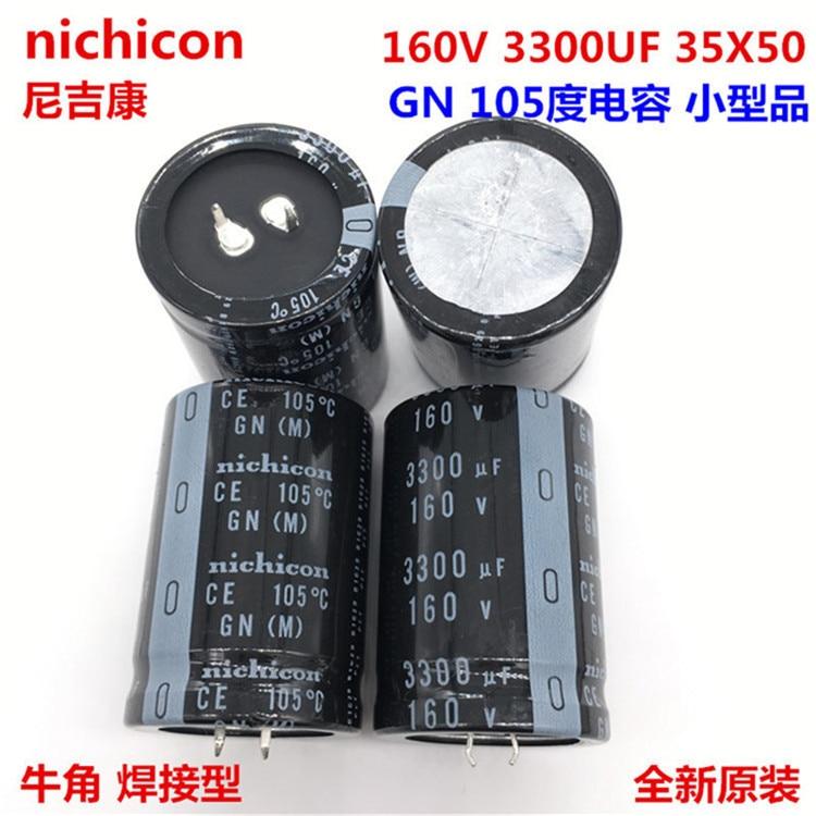 2PCS/10PCS 3300uf 160v Nichicon GN 35x50mm 160V3300uF Snap-in PSU Capacitor