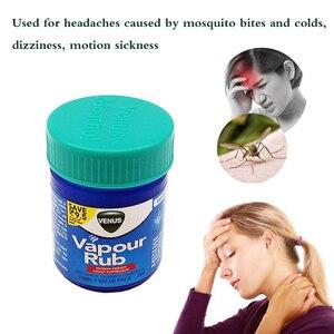 Image 2 - Buhar ovmak beyaz soğutma balsamı merhem Anti sivrisinek için baş ağrısı diş ağrısı karın ağrısı baş dönmesi uçucu balsamı yağ kaplan balsamı