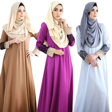 Fashion Women islamic kaftan abaya vintage jilbab hot drilling robe dress  Hui women dress Pakistan worship 61987f844d96