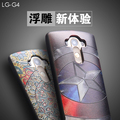 Novo Para LG G4 Caso Abrange Pintura Alívio Estéreo 3D de Volta Casos de cobertura Para LG G4 Telefone Móvel Magro Funda Protetor de Silicone Capa
