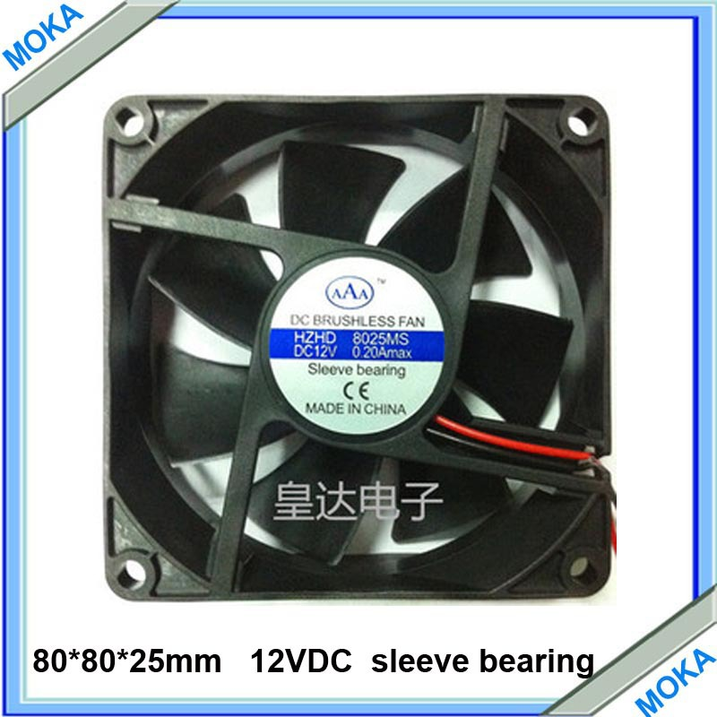 Free Shipping Good Quality  5 Pieces / Lot  80x 80x 25mm Brushless Fan DC 12V  7 Blades Cooler Cooling