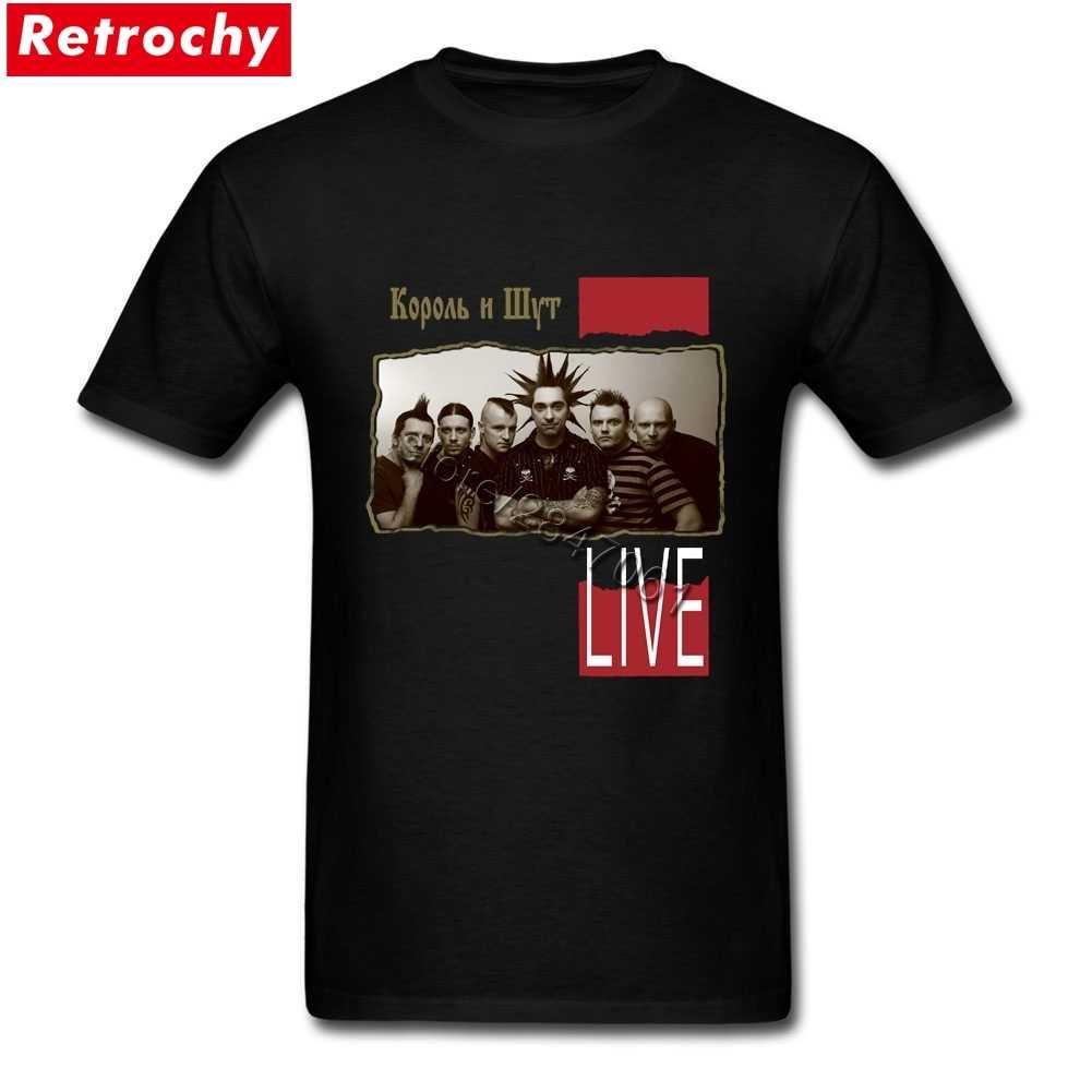 2019 nowa rosyjska koszulka rockowa koszula Korol i Shut mężczyzna moda styl rosyjski zespół T Shirt spersonalizowane krótkim rękawem koszulka zespołowa