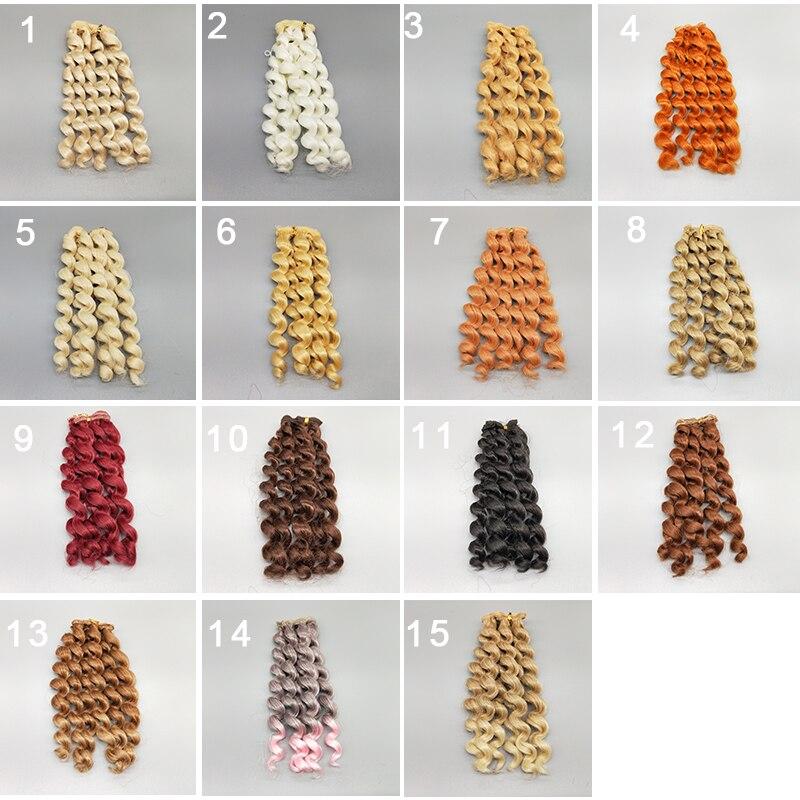 1PCS/LOT Retail Dolls Accessories Synthetic Fiber Wigs Curls Blond/Brown DIY BJD Wig Hair Doll
