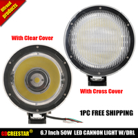 7 inch 50W Cob led cannon lights Good Night Lights Narrow 15 Degree Spot beam with Clear/cross/amber cover x1pc Free shipping
