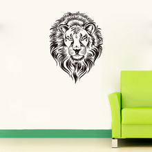 Removable Fuzzy Male Lion Head Vinyl Wall Decal Art Home Living Room Sticker for Bedroom Curving Animal W-104