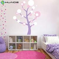 البولكا دوت لون شجرة الجدار ملصق للأطفال غرفة مخصصة للإزالة الفينيل صائق الحائط غرفة الطفل vinilos parede جدار الوشم a622
