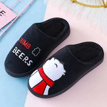 Cartoon Women Winter Home Slippers Cute Bear Non-slip Soft Winter Warm House Slippers Indoor Bedroom Lovers Couples Floor Shoes 4