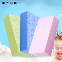 HOMETREE 1Pcs Infant Children Sponge Rub Baby Rubbing Body Wash Sponge Rub Shower Products Comfortable Bathroom Accessories H883 цена 2017