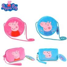 Original Peppa Pig George Plush Backpack Toys Dolls Kids Girls Boys Kawaii Kinde