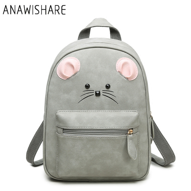 Aliexpress.com : Buy ANAWISHARE Women Leather Backpacks Girls Cute ...