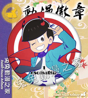 ZXFJXR 58 MM ตลก Osomatsu San Matsuno Osomatsu Karamatsu Matsuno Todomatsu Super น่ารักรุ่นป้ายเข็มกลัด Pins