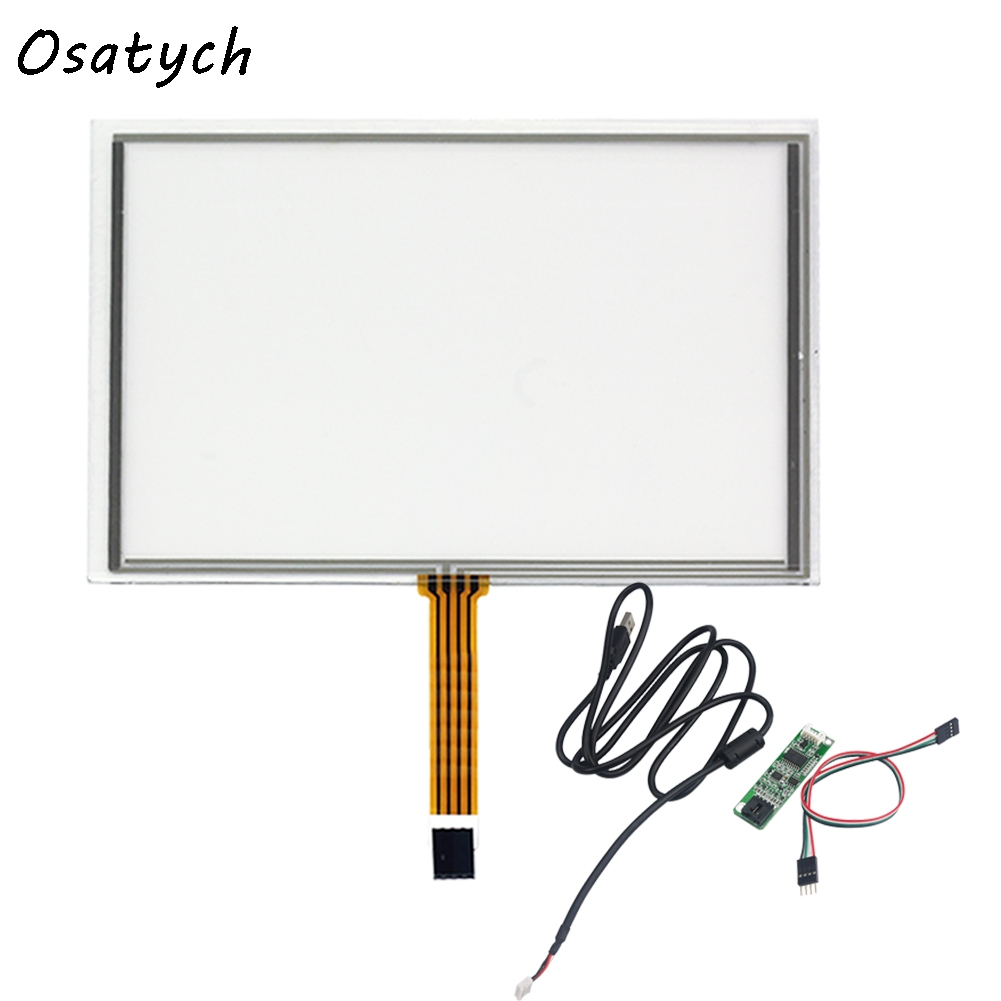 9.7 Inch 210mmx164mm 4 Wire Resistive 210*164 mm Touch Screen Panel with USB Controller Kit 98 inch monitor ir touch screen 2 points infrared touch screen panel ir touch screen frame overlay with usb