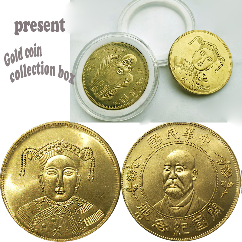 Wholesale price high quality COPY OLD COINS 10PCS Chinese Coins Gold plated brass Home Decoration