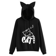 Cosy Cat ear print drawstring Long Sleeve Cropped Hoodies Sweatshirt Women Cat Hooded Pullover Crop Tops Clothes harajuku #Ger crop tops cute cropped hoodies kawaii womens sweatshirts hoodie solid cat ear long sleeve cropped sweatshirt hooded pullover