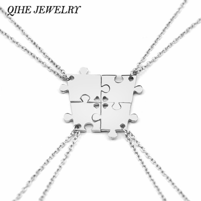 QIHE JEWELRY 4 Pieces Silver Color Interlocking Jigsaw Puzzle Pendants Necklace Mother Family Best
