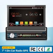 """7 """"4 ядра Android 6.0 1024*600 один 1 DIN стерео аудио Авторадио автомагнитол головного устройства Авторадио bluetooth гарнитуры"""
