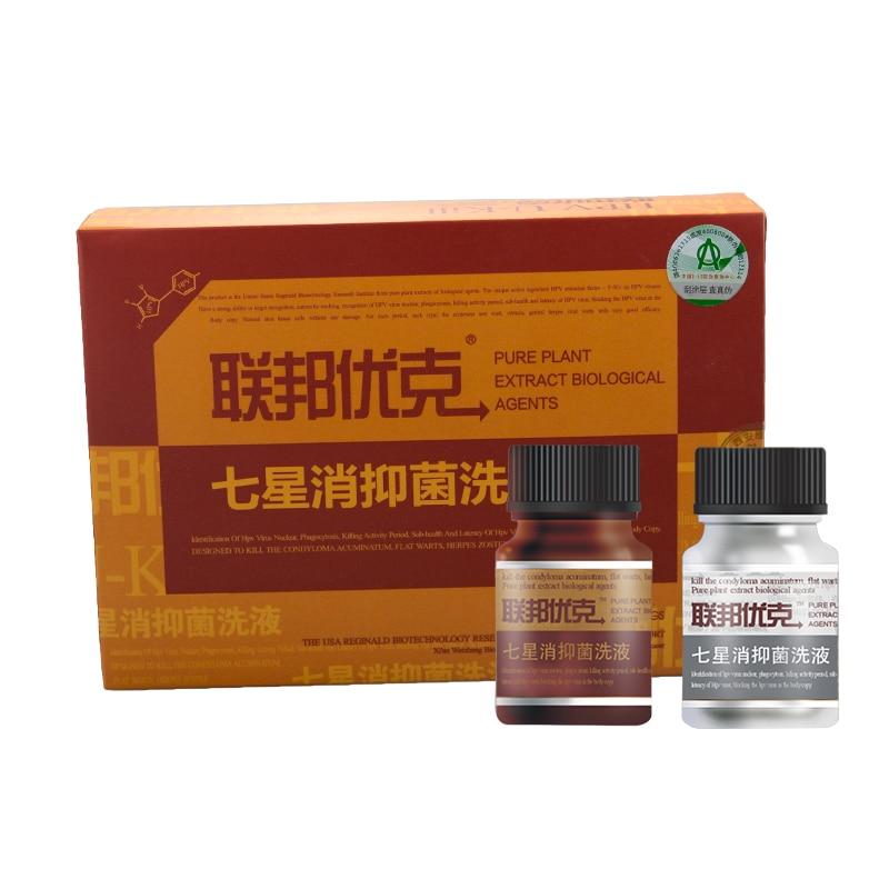 1 box Combined Therapy Genital Warts ( HPV U-KILL) цены онлайн