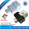 B promotion combo 1 set auto CD DVD PVC printer with 1 set glossy oil coating machine for sale