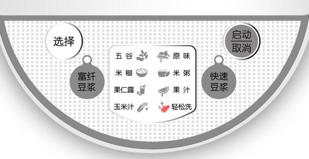 Suco de leite de soja feijão frete grátis 1.3L