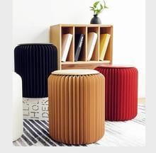 Paper stool fashion dining stool multifunctional folding home living room spacesaving creative design furniture