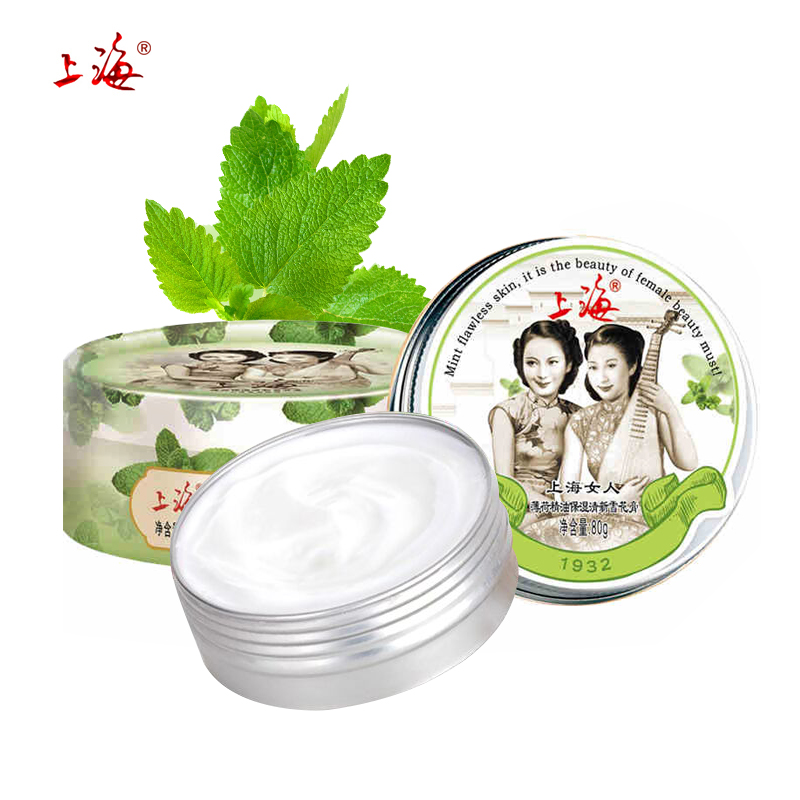SHANG HAI Peppermint essential oil Moisturizing snow whitening cream herbal plant face cream classic cosmetics skin care