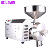 Beijamei New Electric dry grain pulverizer /commercial industrial flour mill herb grains grinder grinding machine