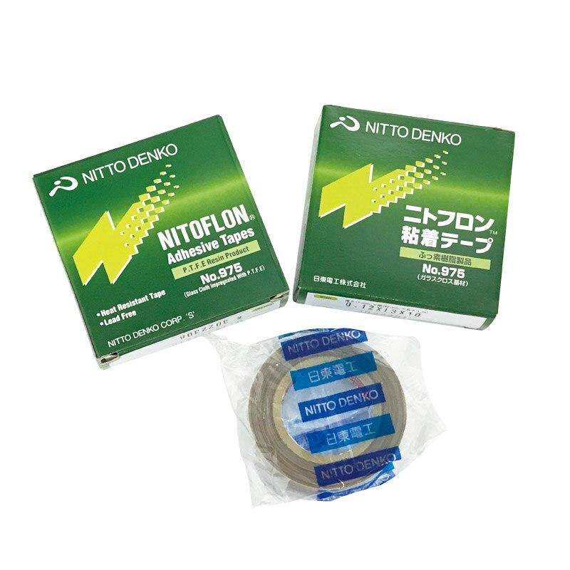 T0.12mm*W13mm*L10m Nitoflon Insulation Tape 975 Fiber Glass Adhesive Tapes