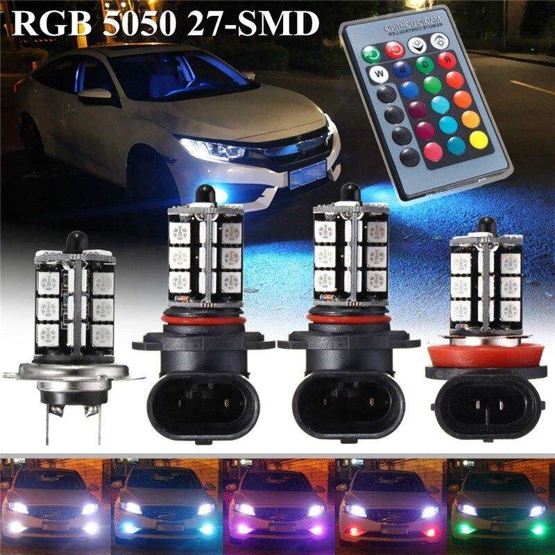 QCDIN 2 шт. Автомобильная сигнальная лампа RGB 5050 Светодиодный ная Автомобильная противотуманная фара лампа задсветильник хода с дистанционным...