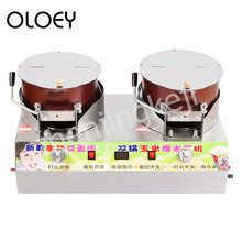Fully Automatic Double Pot Popcorn Machine Extruder Stainless Steel Gas Heating Corn Non-stick Pan Fast Food Equipment