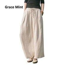 Solid Color Loose Casual Pants Women Wide Leg Ramie Cotton Linen Trousers
