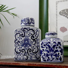 The new Jingdezhen ceramics porcelain decoration house square tank storage