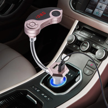 Transmitter with Car Charger GT86