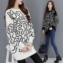 2016 Autumn Hit Color Three-dimensional Roping Loose Large Version Pullover  Women Sweater