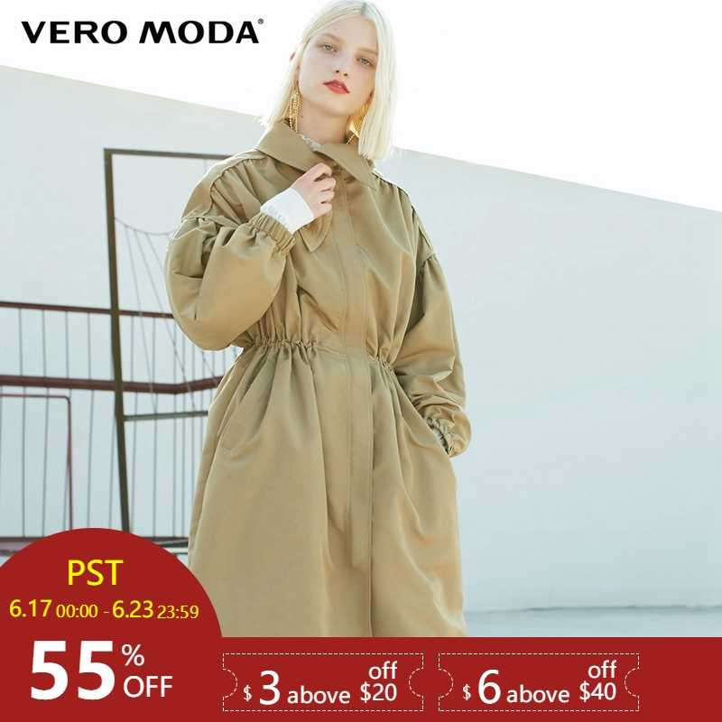 Vero Moda  Fall Lapel Zip Front Cinched Waist Medium-style Lace-up Coat Jacket |318321516