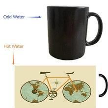 Minimalista bicicleta mapa del mundo tazas offee calor taza morphing revelan tazas sensibles al Calor del arte mágico calor reactived vino