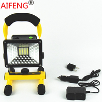 30W 2400LM portable hunting spotlights camping spotlight 12V 24V car recharging charger 18650 led spot light handheld fishing