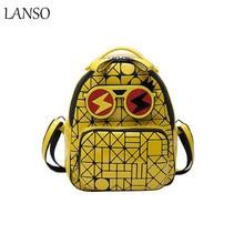 Lanso новые рюкзак значок Женские кожаные модные сумки лазерной решетки геометрический рюкзак для девочек-подростков школьные рюкзаки