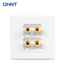 CHINT Electric Wall Switch Socket 86 Type NEW7D Four Hole Audio Panel Insert