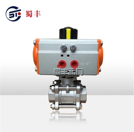 3/4 Inch Pneumatic Air Actuated 304 Stainless Steel 3 Pieces Ball Valve DN20 laser a2 workbook with key cd rom