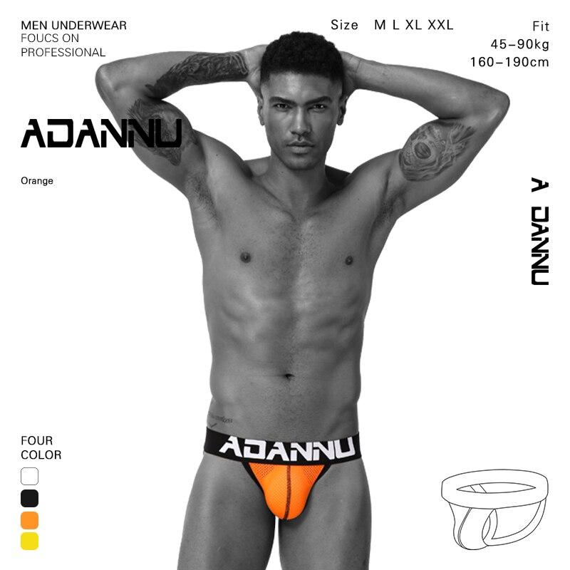 ADANNU Gay Men Underweaar Sexy Jockstrap Briefs Penis Panties Penis Pouch Panties Bikini Briefs Cotton Breathable Jockstrap
