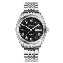 40 мм Sangdo Бизнес смотреть Автоматический Self-ветер движение Сапфировое стекло Высокого качества Механические часы мужские часы 0334B