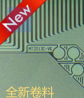 mt3213c-vk new cof ic module