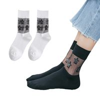 Women Student Harajuku Cotton Mid Calf Long Socks Glitter Star Printed Sheer Crystal Fiber Patchwork Elegant Thin Hosiery Classi