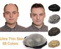 62 цвета ПУ подвал волос 6 небольшая волна средний свет мужские волосы кусок тупи лучшее качество NG Cut для себя