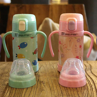 300ml Baby Children Thermos Bottle Insulation Stainless Steel Pacifier Straw Dual Use Cup With Handle Baby