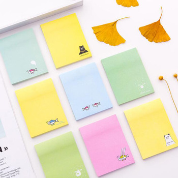 Cartoon Animal Square Tearable Sticky Note Notebook N Times Stickers Multifunctional Creative Cute