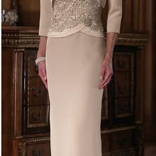 Формальные платья Русалка Мать невесты платья с жакетом три четверти рукав элегантный современный атлас Vestido De Madrinha